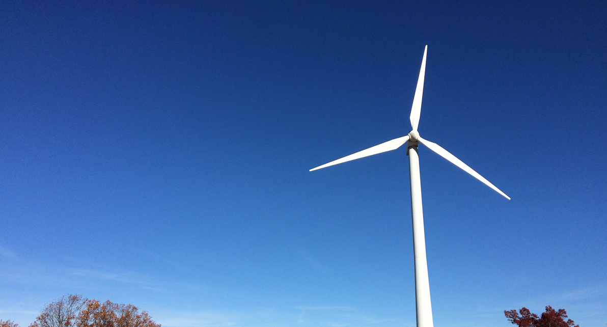 Wind turbine in Worcester, MA